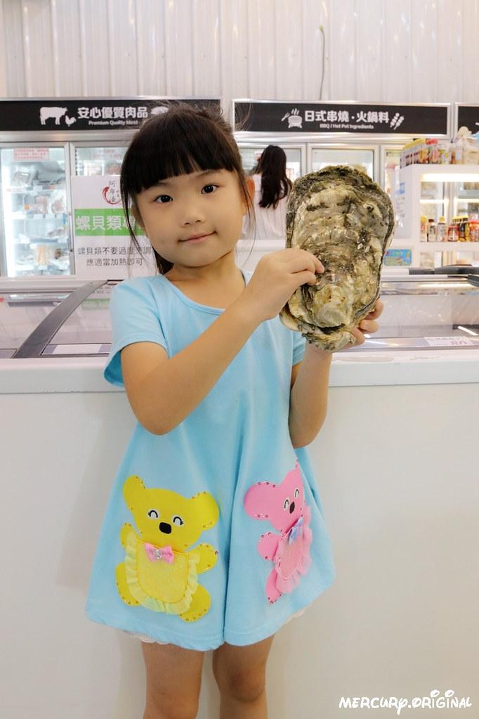 48487319807 3c52256d12 b - 熱血採訪 阿布潘水產,台中市區也有超大專業水產超市!中秋烤肉食材一次買齊