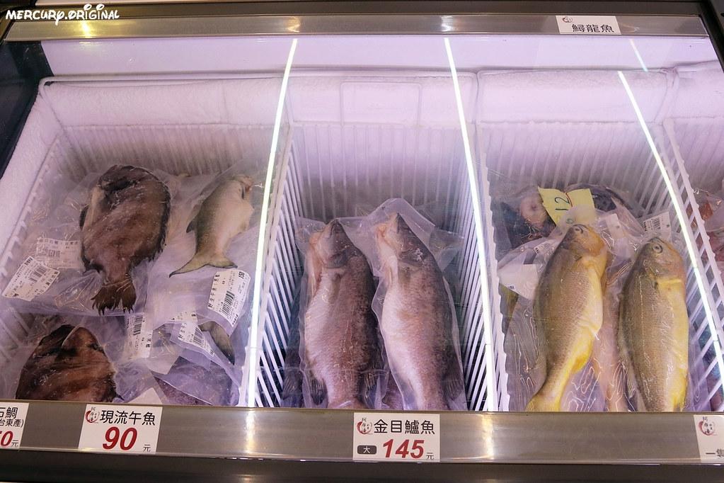 48487319887 7f0380fc5a b - 熱血採訪 阿布潘水產,台中市區也有超大專業水產超市!中秋烤肉食材一次買齊