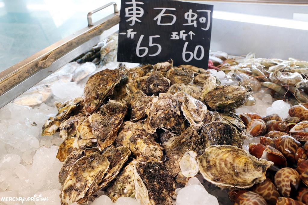 48487320047 c873cfe8be b - 熱血採訪 阿布潘水產,台中市區也有超大專業水產超市!中秋烤肉食材一次買齊