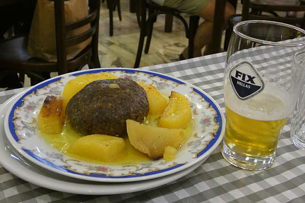 hamburger grec