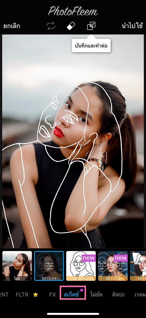 PicsArt-Sketch-02