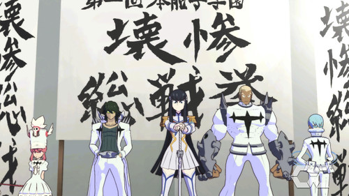 Review Kill la Kill IF - Overcluster 02 | by OverCluster2