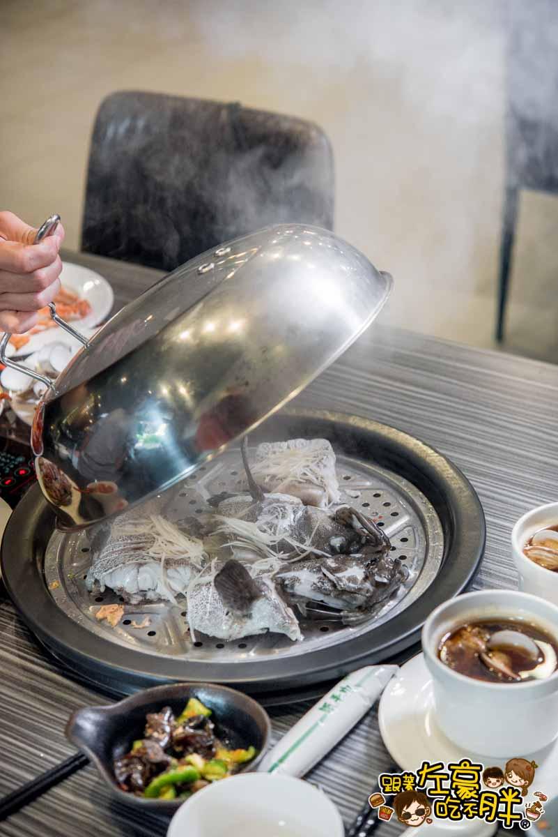 九鼎蒸霸蒸鮮料理(文山特區美食)-44