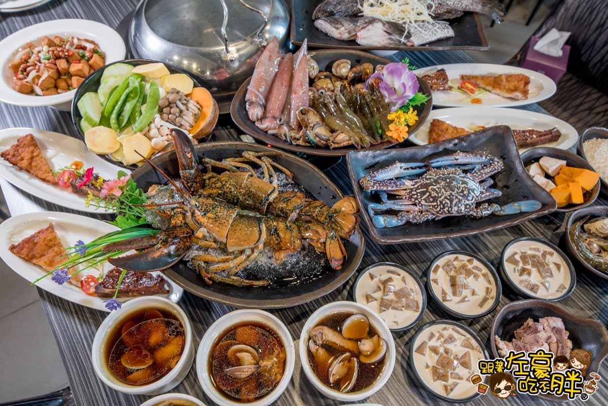 九鼎蒸霸蒸鮮料理(文山特區美食)-75