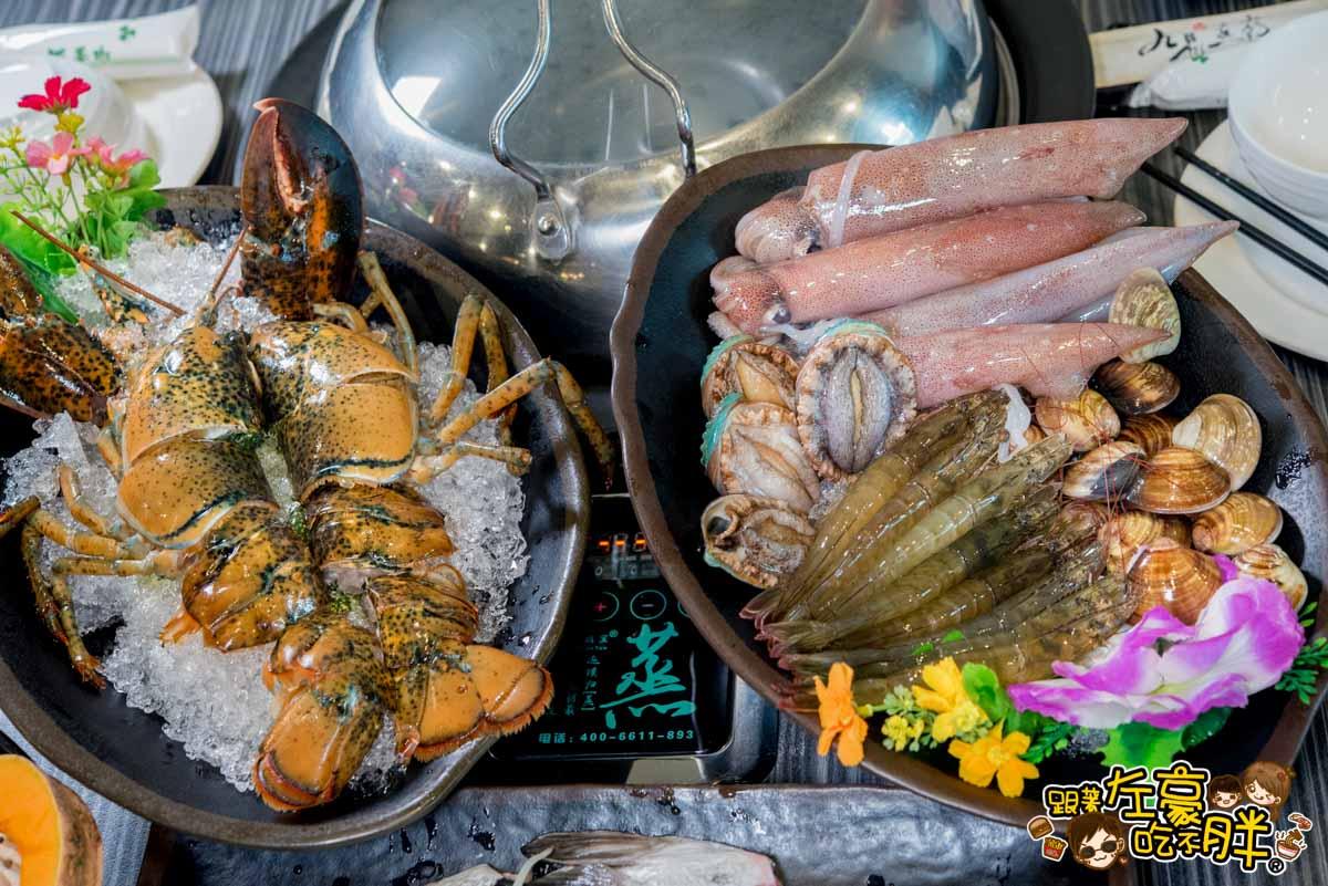 九鼎蒸霸蒸鮮料理(文山特區美食)-11