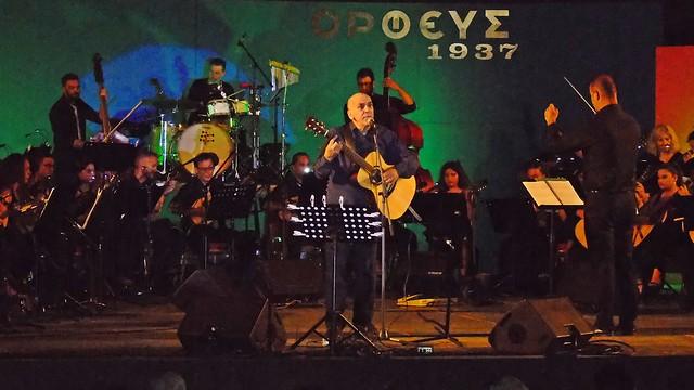 Συναυλία της Μαντολινάτας του «Ορφέα» με τον Ορφέα Περίδη