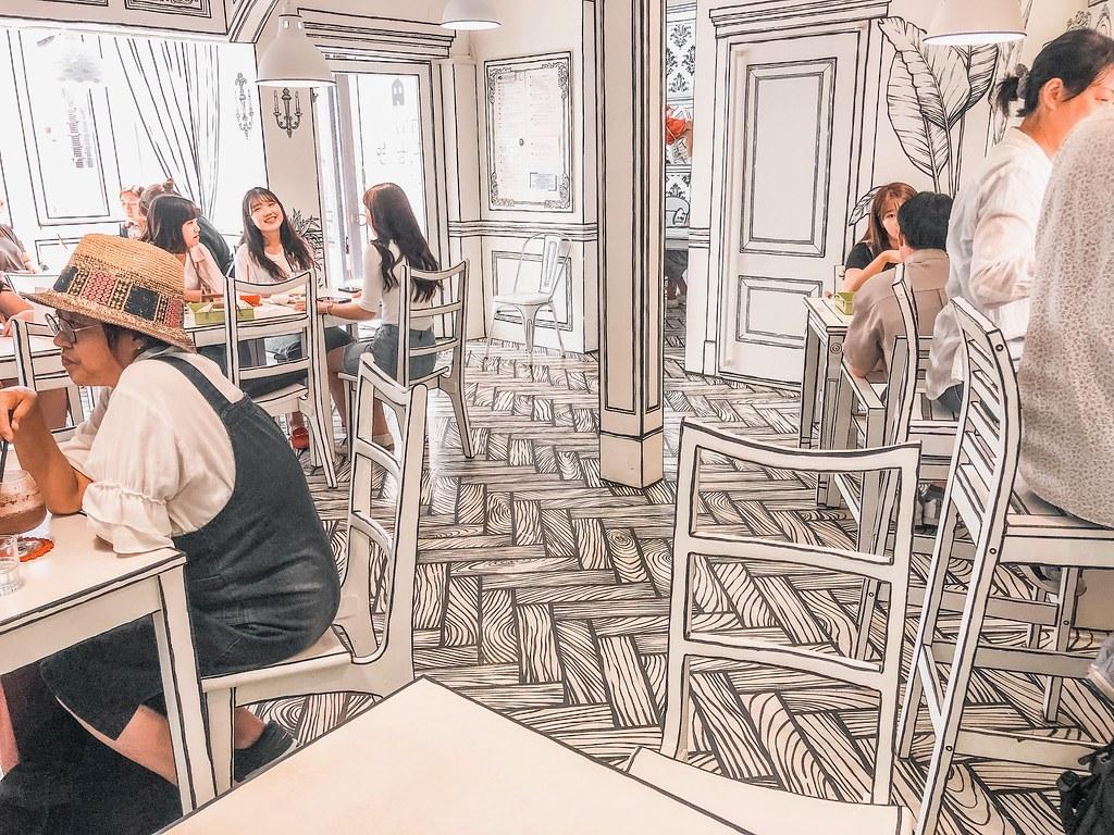 2-D Cafe | Cafes in Seoul