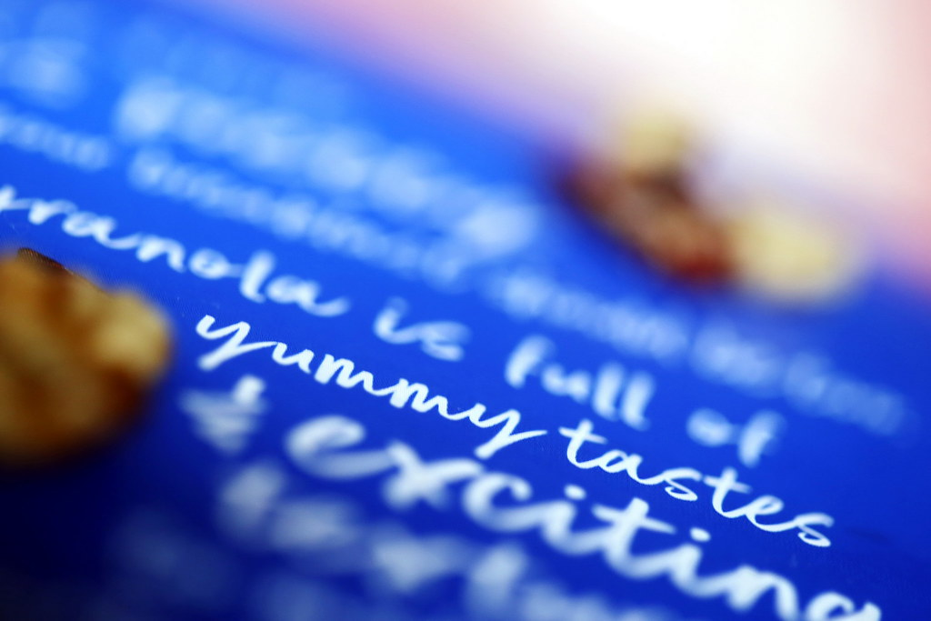 Yummy Printed Word (Explore 09/08/19)