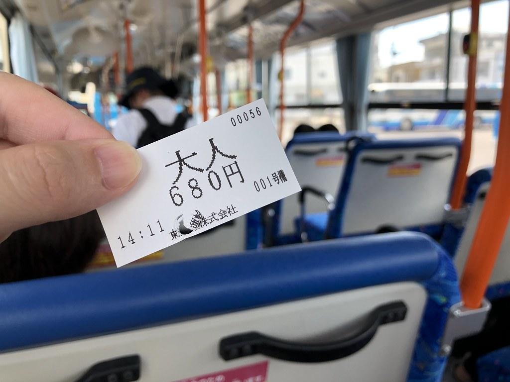 石垣島をバスで巡る