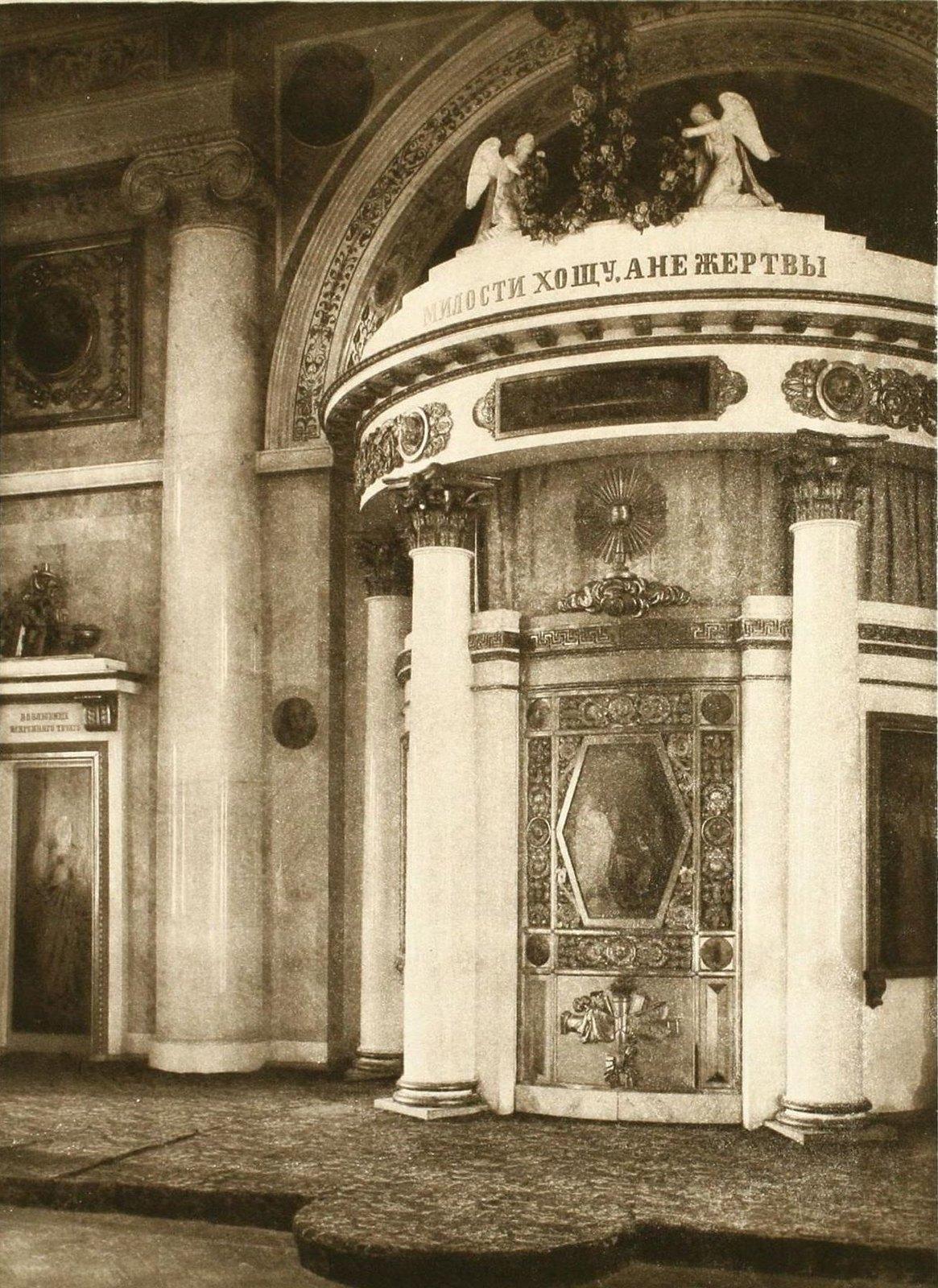 Екатерининский институт. Церковь в актовом зале