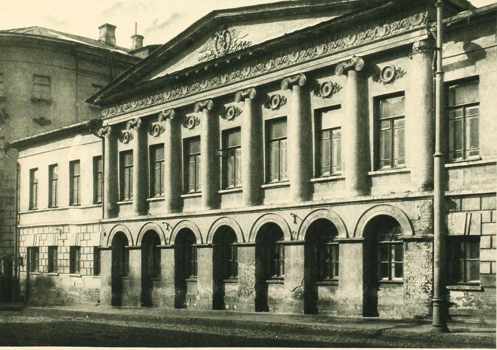 Дом Московского университета. Старое здание