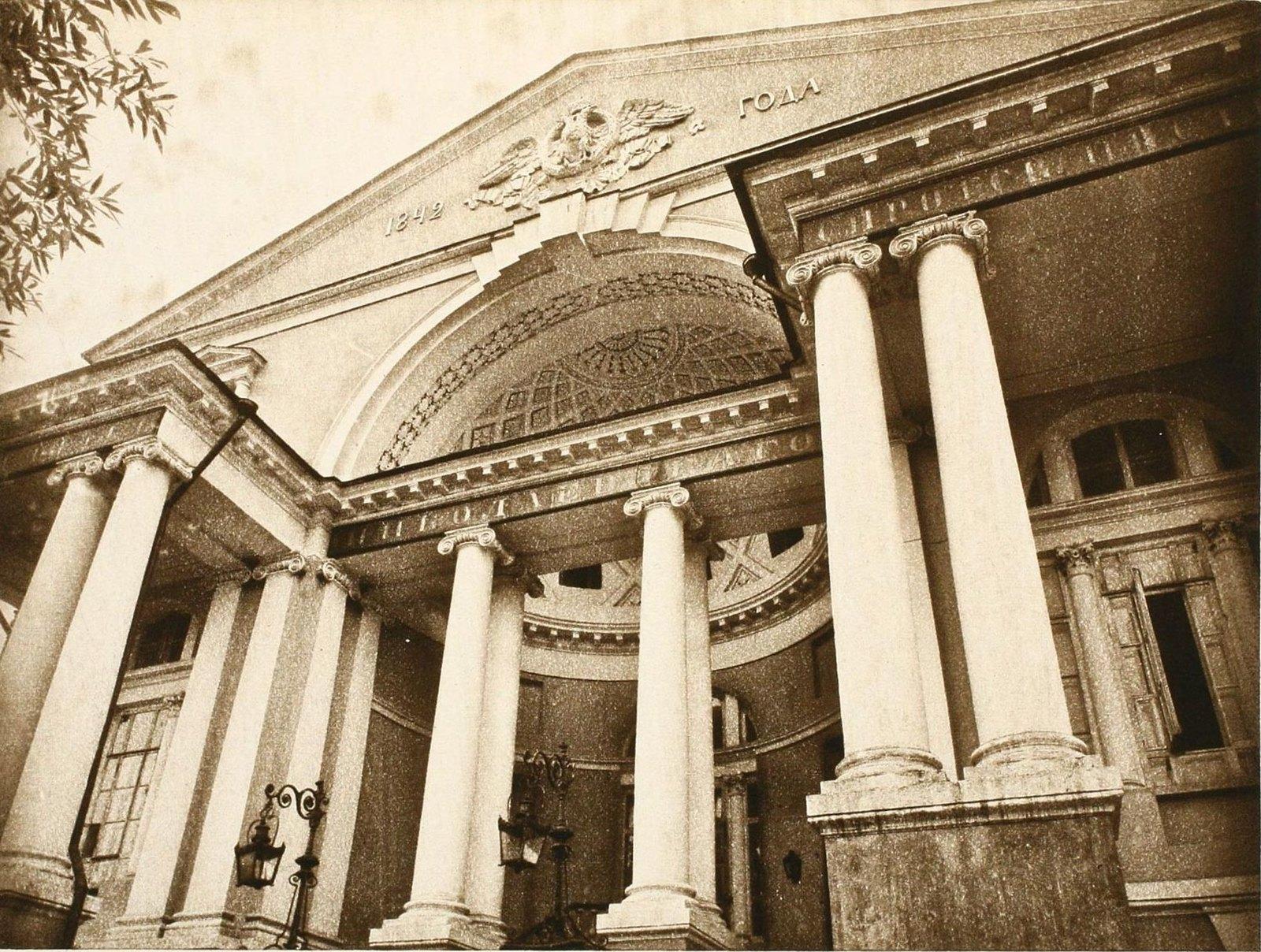 Николаевский сиротский институт на Гороховом поле