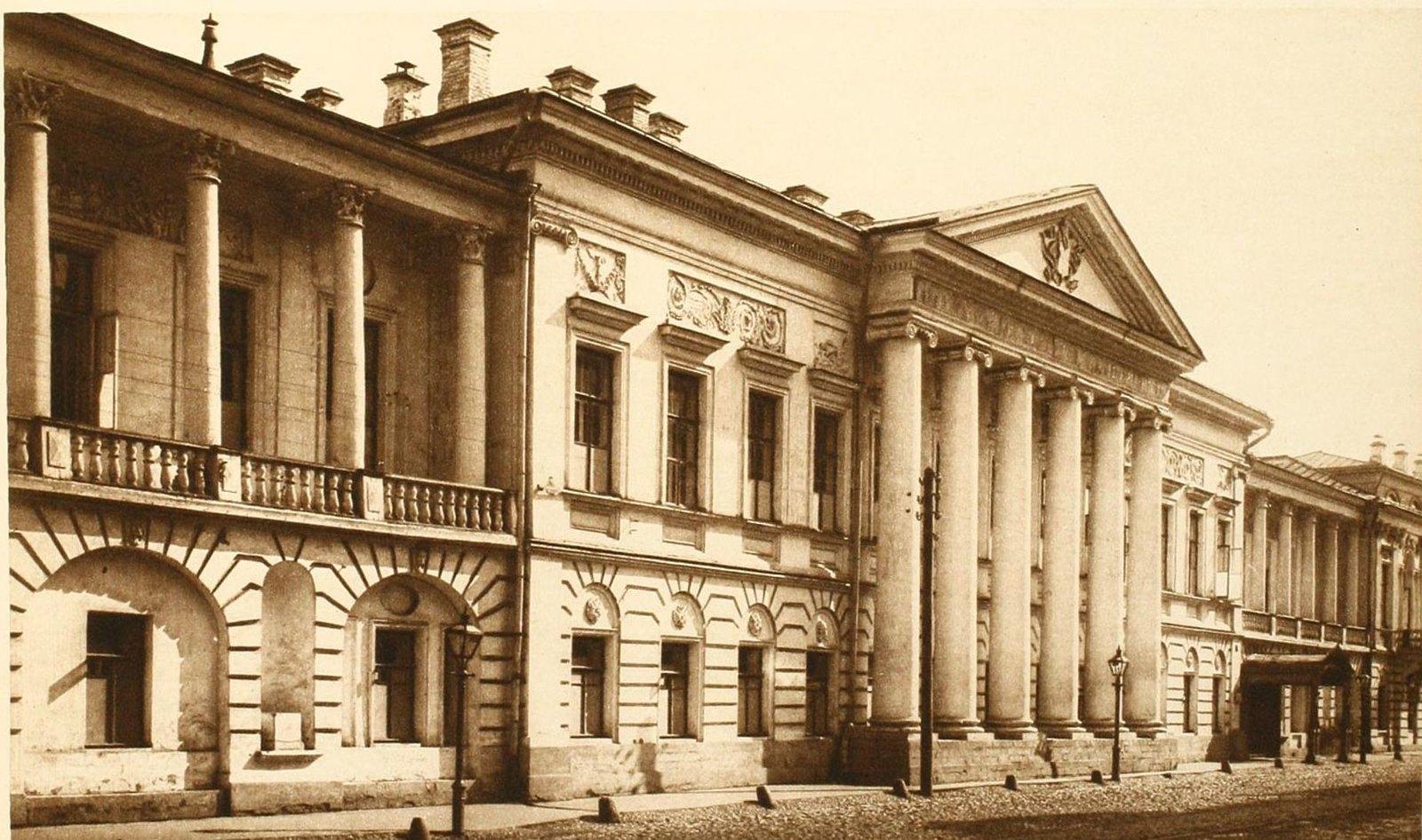 Александро-Мариинский институт