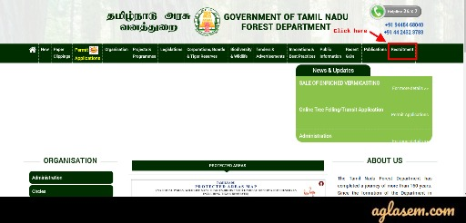 TN Forest Guard Application Form 2020