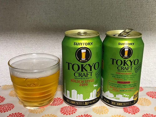 ビール : 東京クラフトのケルシュスタイル(サントリー)