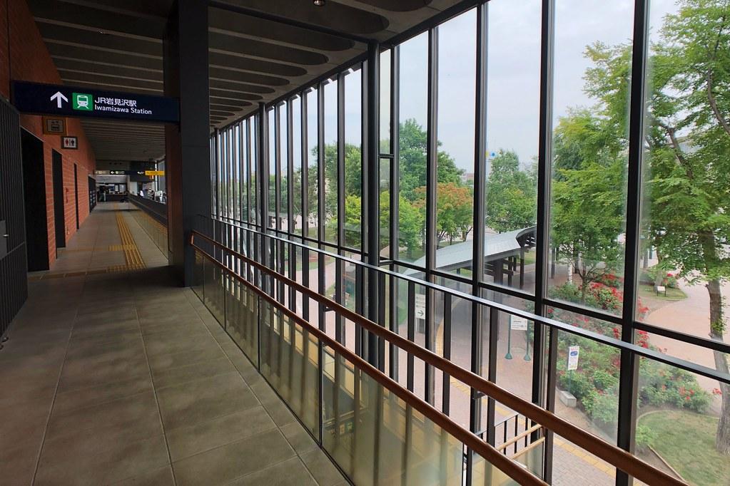 JR Iwamizawa Station.