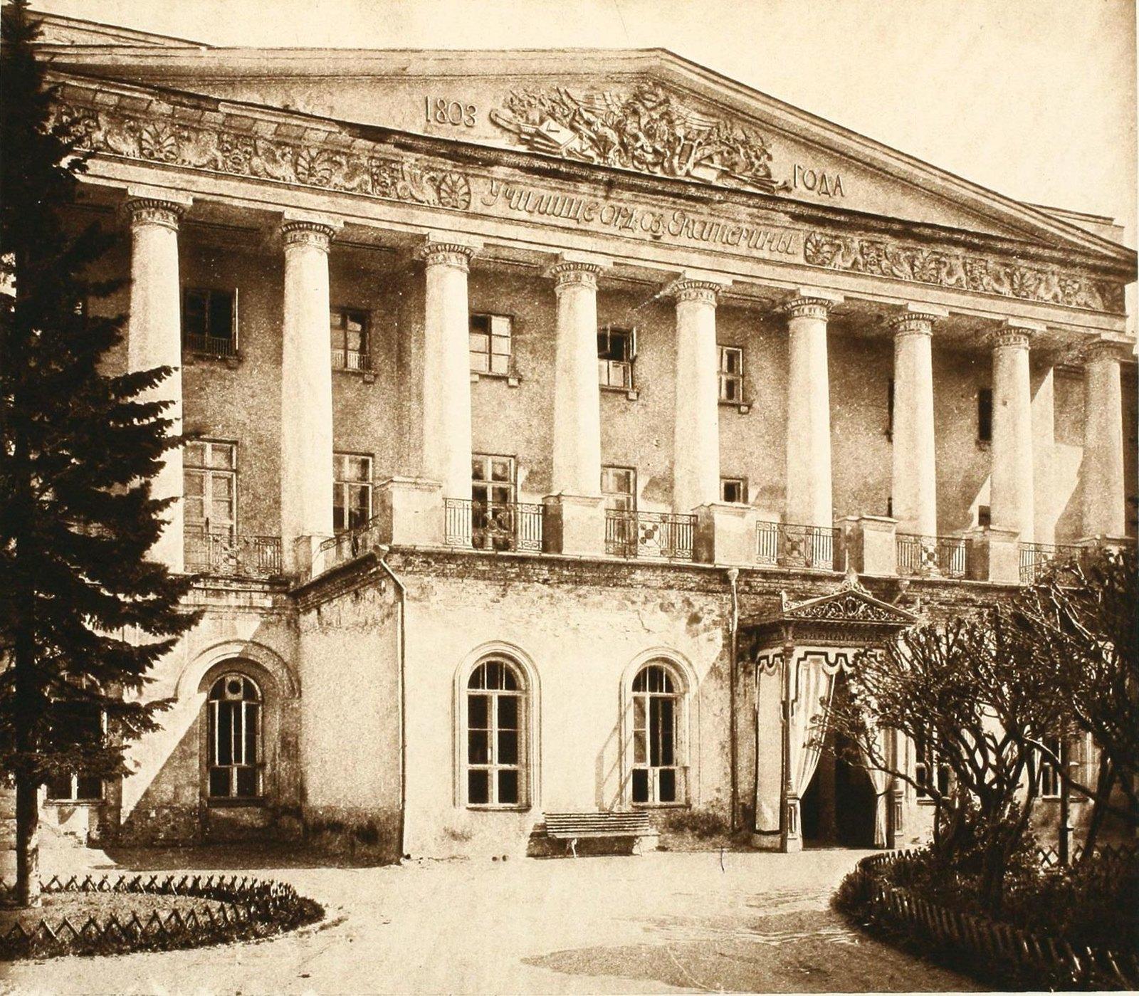 Здане Екатеринского института