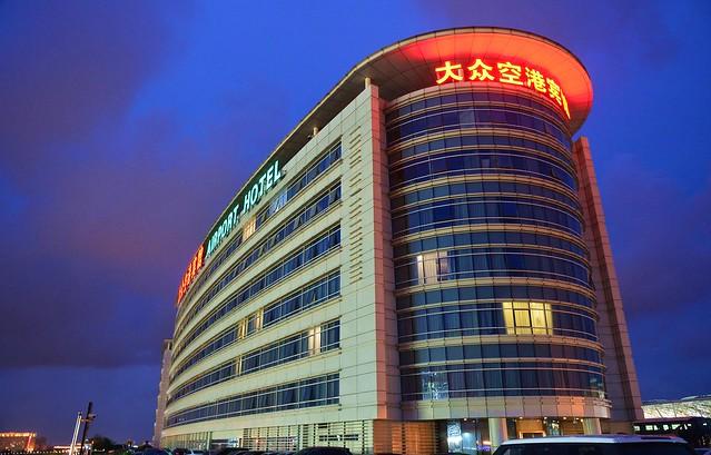 Shanghai - Dazhong Airport Hotel
