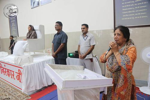 Devotee seeking blessing through speech
