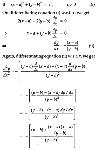 CBSE Previous Year Question Papers Class 12 Maths 2019 Outside Delhi 33