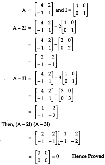 CBSE Previous Year Question Papers Class 12 Maths 2019 Outside Delhi 7