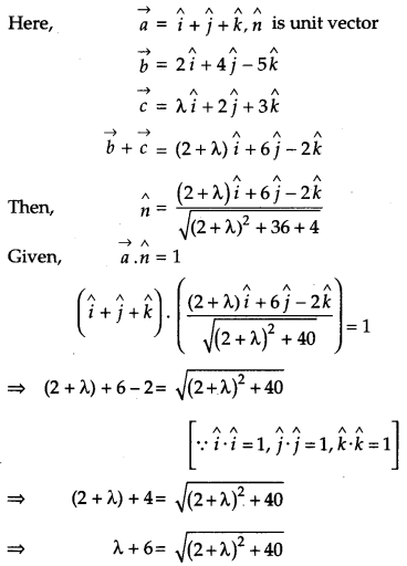 CBSE Previous Year Question Papers Class 12 Maths 2019 Outside Delhi 51