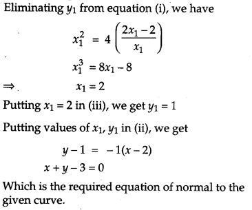 CBSE Previous Year Question Papers Class 12 Maths 2019 Outside Delhi 38
