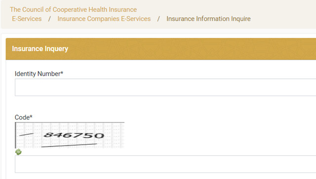 5148 How to check Health Insurance validity of Visit Visa holder 03