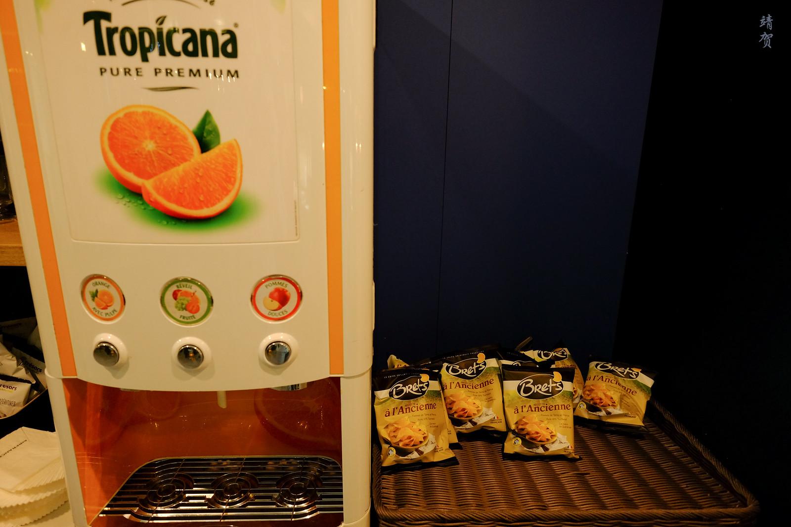 Tropicana juice dispenser