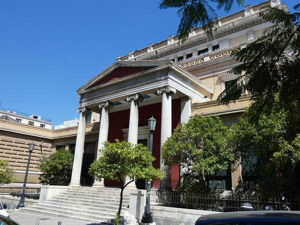 museum d'histoire