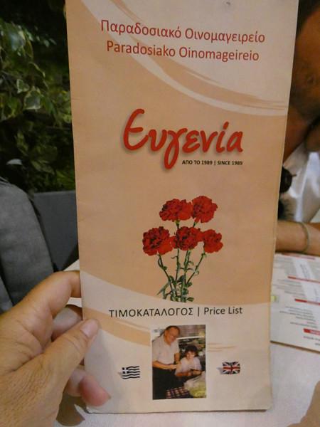 eugenia 1