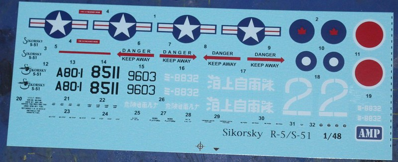 Sikorsky R-5 / S-51 Dragonfly, AMP, 1/48 48496788787_63959929e9_c