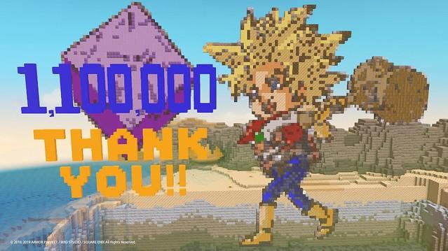DQB_Thank_You