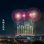 Nagaoka Festival Grand Fireworks 2019