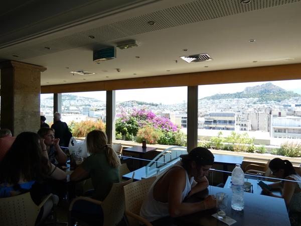 terrasse Hondos center