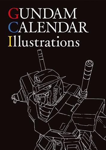 Gundam Calendar Illustration