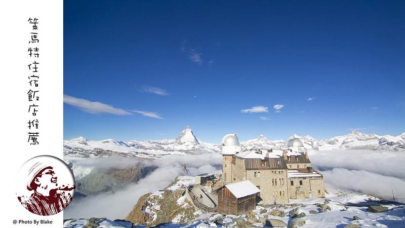 Zermatt33