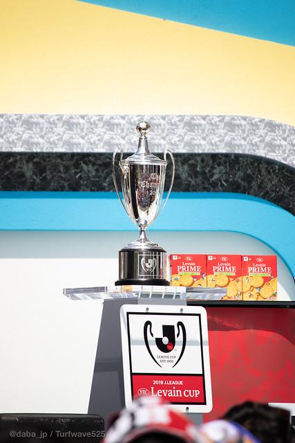 20190728 JリーグYBCルヴァンカップ 優勝カップ / Levain Cup Trophy