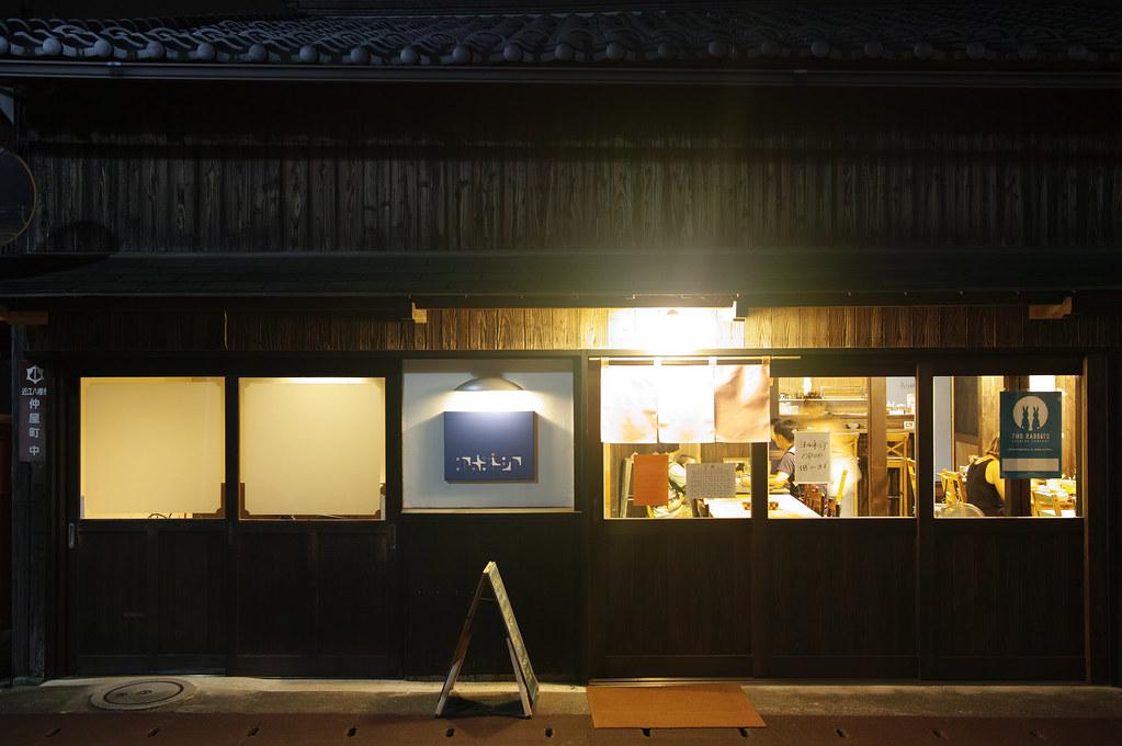 食堂ヤポネシア