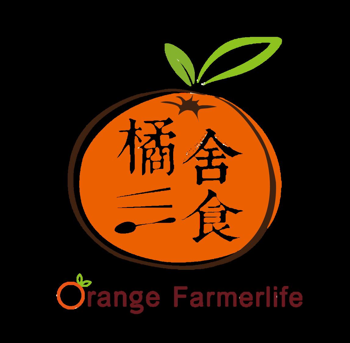 Orange Farmhouse