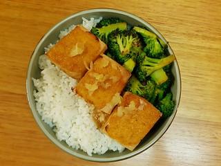 Tofu Dengaku Bowl