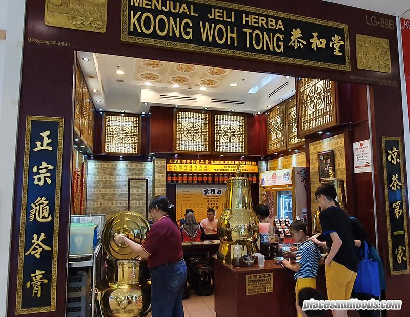 koong woh tong
