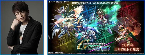 SD Gundam G Generation Cross Rays TGS 2019