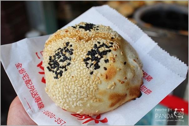 新竹丞祖胡椒餅 (11)