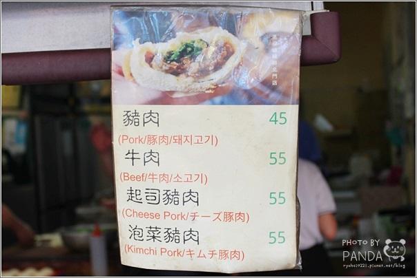 新竹丞祖胡椒餅 (6)