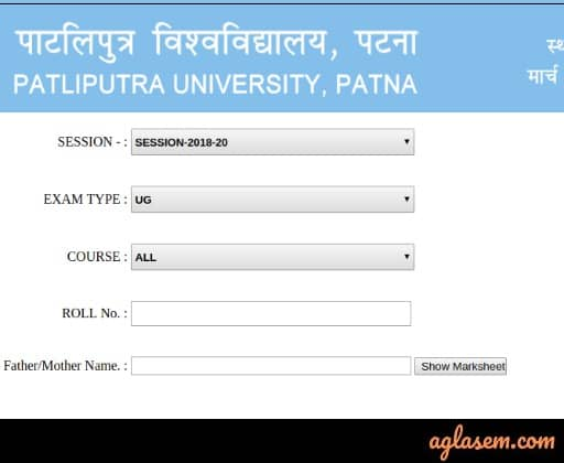Patliputra University Result Portal