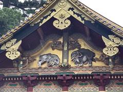 日光への旅 - 日光への旅 - 想像の象