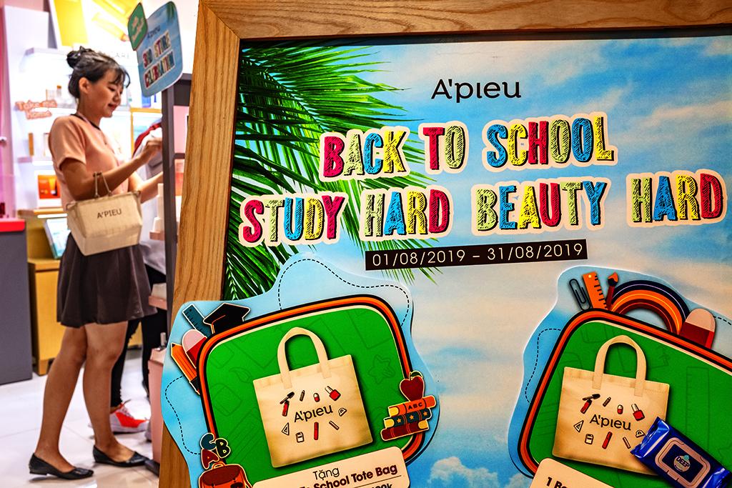STUDY HARD BEAUTY HARD sign at Aeon Mall--Saigon