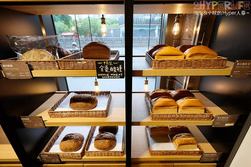 BOSKE Bakery,BOSKE Bakery Cafe,BOSKE Bakery Cafe咖啡麵包坊,台中下午茶,台中健身餐,台中北屯下午茶,台中北屯咖啡,台中咖啡,台中生酮餐,台中美食,台中輕食,台中麵包,無麩質 台中,酸種麵包,酸種麵包 台中 @強生與小吠的Hyper人蔘~