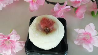 雪平 (桜)